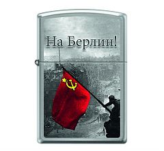 Зажигалка Zippo Classic На Берлин Brushed Chrome 200 BERLIN